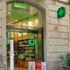 00_farmacia_imma_andreu.jpg