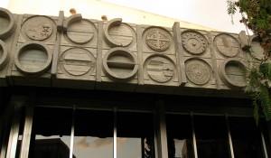 Fris de l'Edifici Novíssim