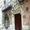 casa_marti_05.jpg